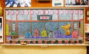 黒板アートを文化祭で簡単に上手に描く ...