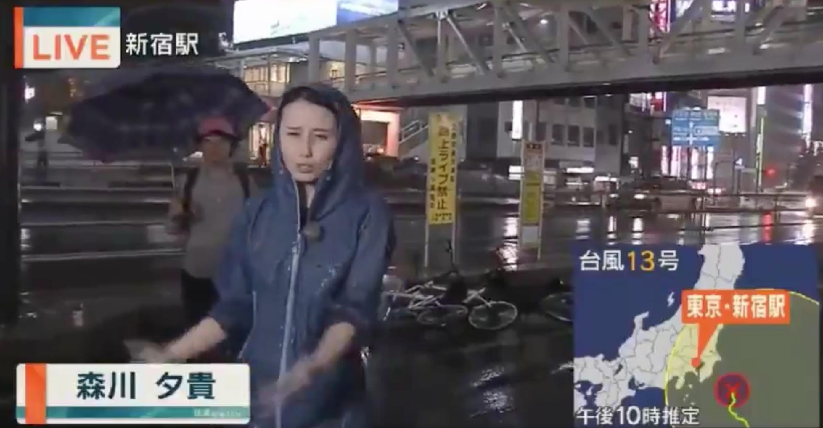 台風中継(報道ステーション)乱...
